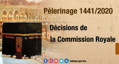 Pèlerinage 1441: Décisions de la Commission Royale du Pèlerinage